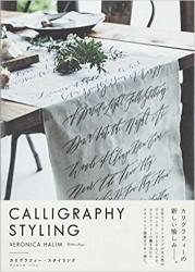 calligraphystiyling_